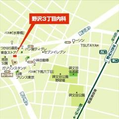 野沢3丁目内科
